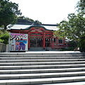 Photos: 淡嶋神社02