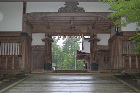 金剛峯寺下門