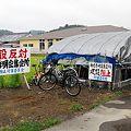 Photos: 神慈秀明会集会所建設反対運動―7月5日抗議集会4