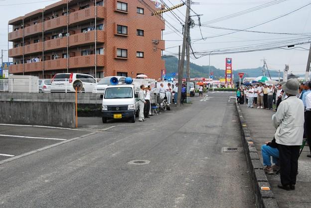 Photos: 神慈秀明会集会所建設反対運動―7月5日抗議集会8