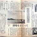 Photos: もみじブナ釣り