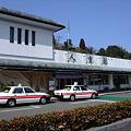肥薩線 人吉駅
