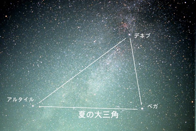 Photos: 夏の大三角B