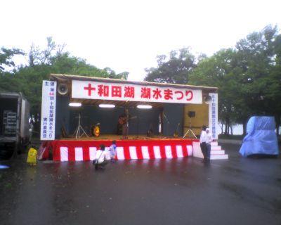 19小田晃生02