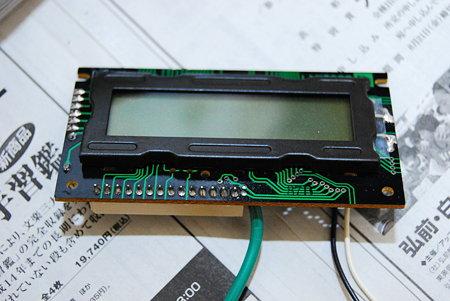 PG-1000 液晶部分