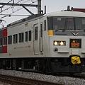 Photos: 特急あかぎ6号(2)