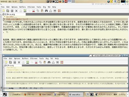 f8-emacs-new-install_20091016