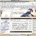 写真: igoogle_20091026