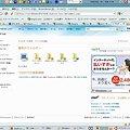 写真: windows-live_20091029