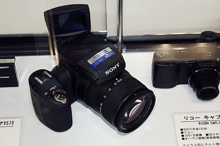 Sony Cybershot R1