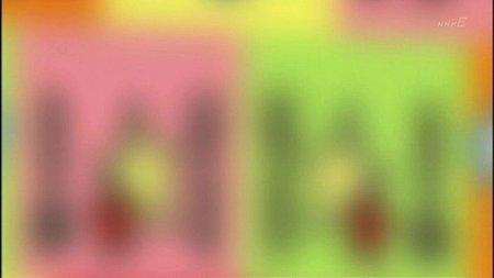 TV2009083117433700[1]
