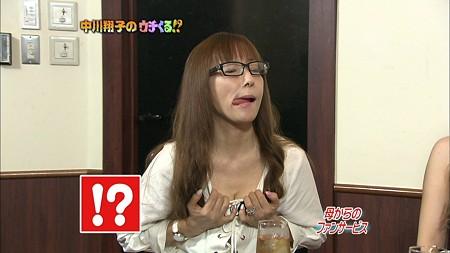 【中川翔子】ネットリンチの恐さ【Twitter】YouTube動画>4本 ->画像>147枚