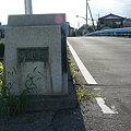 Photos: 梁瀬橋の文字