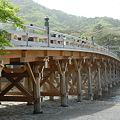 写真: 20110502_伊勢神宮 内宮(皇大神宮) 宇治橋と五十鈴川