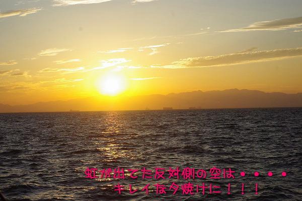 s-myu2009_0823(055)