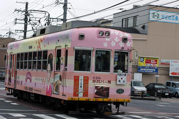 モボ101形 夕子号