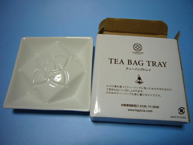 お茶イベントのおみやげ。