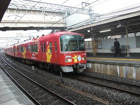 3701-poke2009