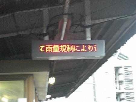 726-uryokiseis