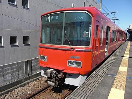 824-3105