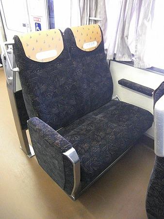 80E-優先座席
