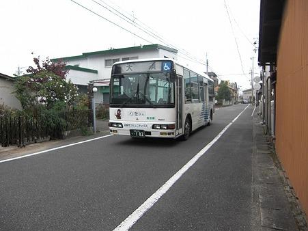 1024-bus182