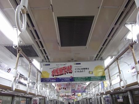 ms505-天井