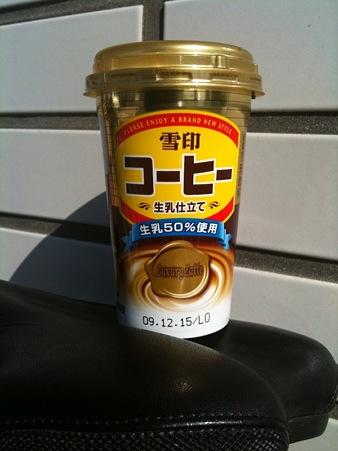 雪印コーヒー生乳仕立て