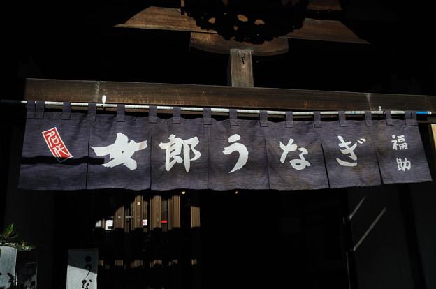 小川町_036