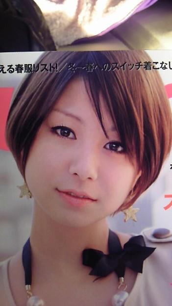 人気モデル・田中美保ちゃんも…こけし風(笑)きゃんよつとは可愛さが ...