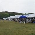 Photos: 20110424_ロハスフェスタ_04