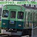 Photos: 5555