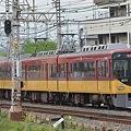 Photos: 2011_0501_162925T