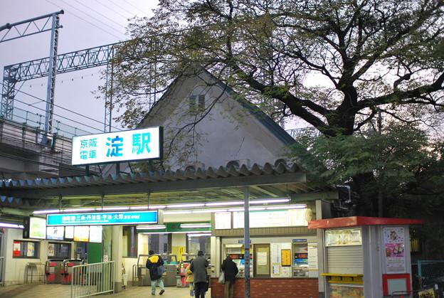 2008_1211_165556AA 淀駅