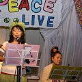 Photos: 06_義村たまみオンステージ_05