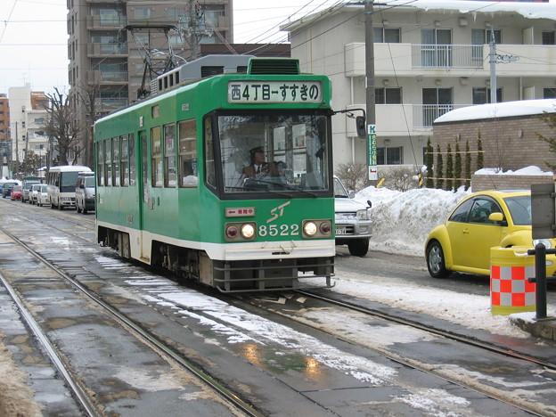 札幌市交通局8500形2
