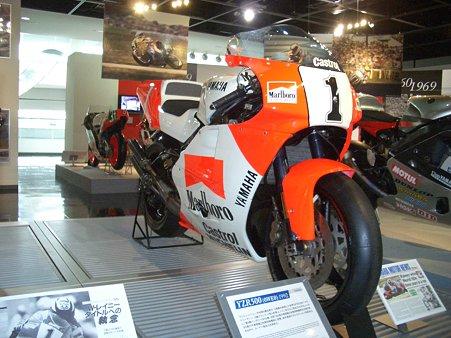 ヤマハモーターサイクルレーシングヒストリー09 100