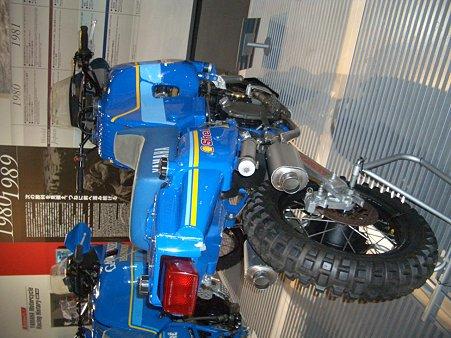 ヤマハモーターサイクルレーシングヒストリー09 145