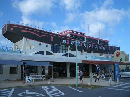 沖縄出張 067