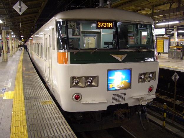 東海道本線 快速湘南ライナー CIMG5706
