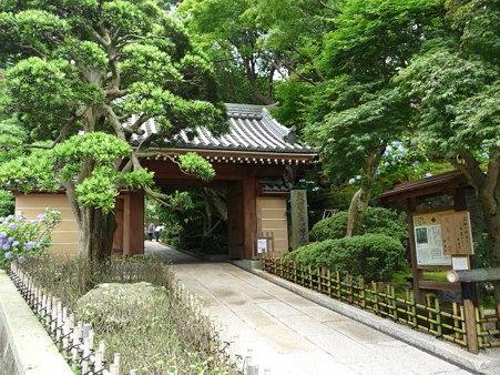 090625-参道入口