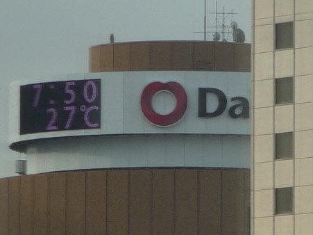 090829-梅田 (4)