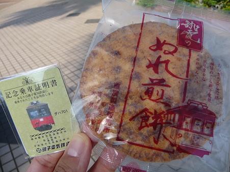 090905-銚子電鉄 (42)