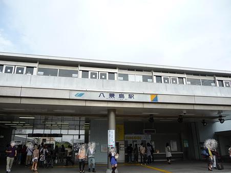 090922-八景島→赤レンガ (5)