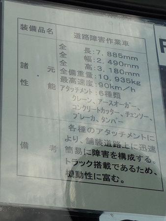 091020-おおすみ (94)