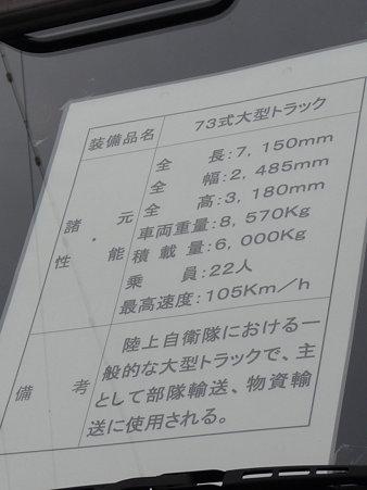 091020-おおすみ (99)