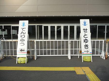 091022-海自観艦式 新港 (1)