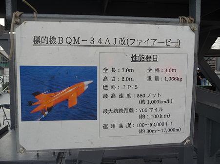 091022-てんりゅう (16)