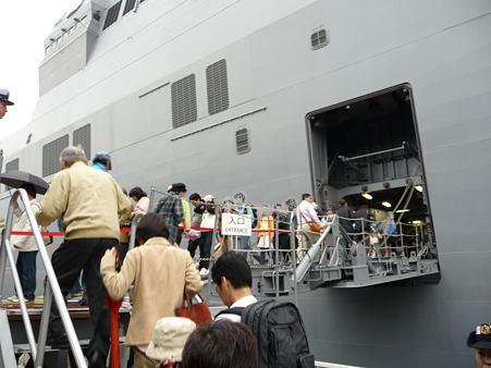091024-ひゅうが 乗船 (11)