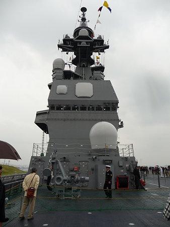 091024-ひゅうが 甲板 (6)